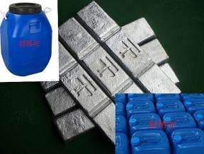 多元锌镍(铝)合金 缓释剂 除锈剂